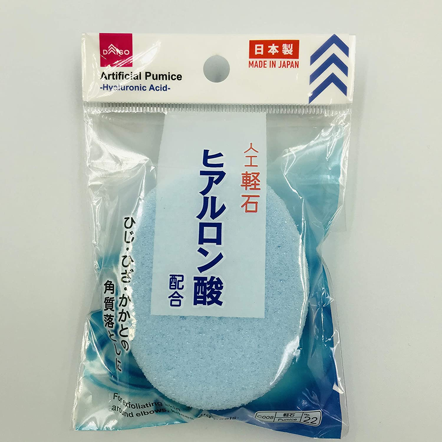 Artificial Pumice Stone Mail order cheap Made in skin Overseas parallel import regular item exfoliating For aroun Japan