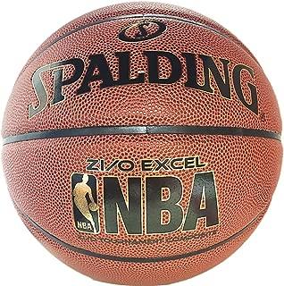 SPALDING zi/o Excel tournament 籃球?–?官方尺碼7(25.4?CM