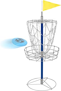 Best Choice Products Portable Frisbee Disc Golf Set w/Basket Target and Double Steel Chains