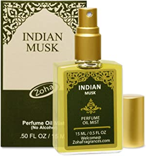 Indian Musk Perfume Oil Mist (No Alcohol) aka Majmua Fragrance Oil - Essential Oils and Perfumes for Women and Men by Zoha Fragrances, 15 ml / 0.50 fl Oz