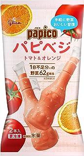 [冷凍] 江崎グリコ パピコ パピベジ<トマト&オレンジ> 90ML