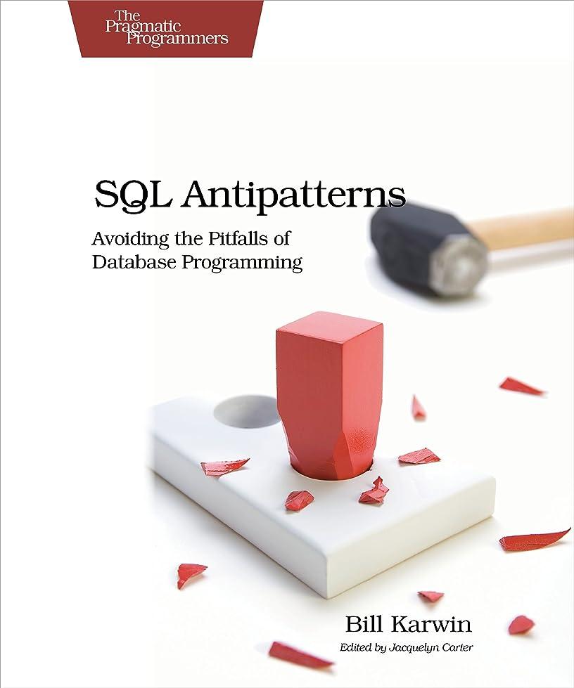 ジェームズダイソントーンマーチャンダイジングSQL Antipatterns: Avoiding the Pitfalls of Database Programming (Pragmatic Programmers) (English Edition)