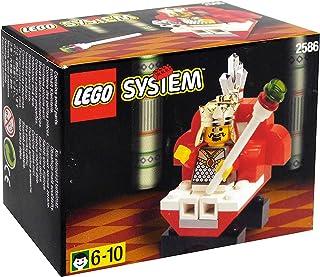 Lego Castle The Crazy LEGO King 2586