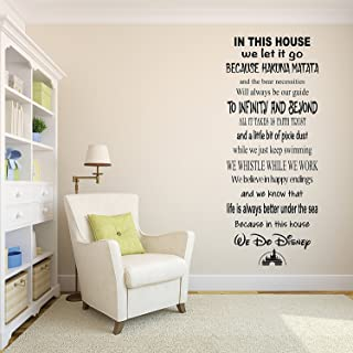 In This House We Do Disney Famous Movie Quote Wall Decal - Living Room Decor - Disney Quote Art Vinyl Sticker