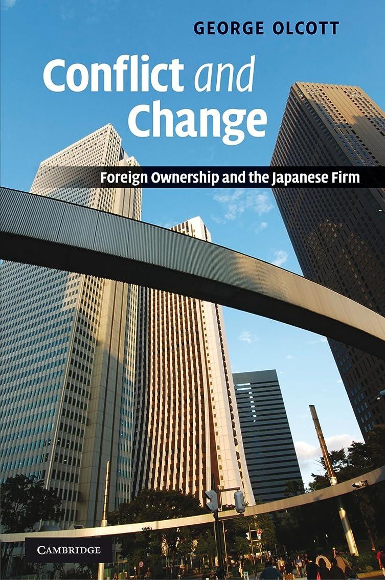 絶望的な東ティモールハイキングConflict and Change: Foreign Ownership and the Japanese Firm