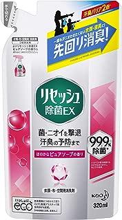 リセッシュ 除菌EX 消臭芳香剤 液体 消臭スプレー 布用 空間消臭用 ピュアソープの香り 詰め替え 320ml
