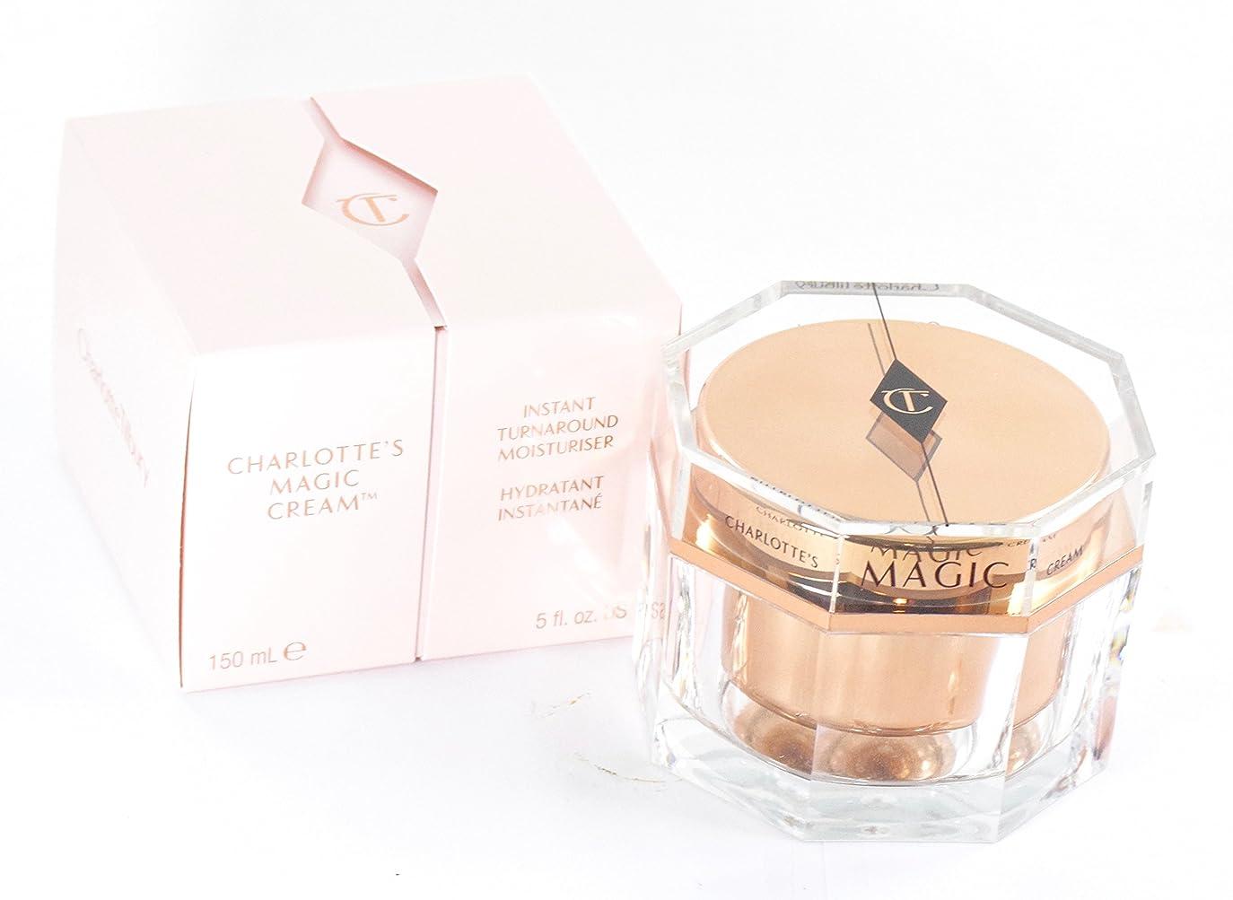 ペインティングエッセイアジア人Charlotte Tilbury Giant Magic Cream 150ml
