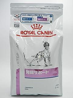 【療法食】 ロイヤルカナン ドッグフード 腎臓サポート 3kg