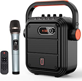 JYX Karaoke Speaker with Microphone Portable Bluetooth Speaker Set Rechargeable PA System with FM Radio, Audio Recording, ...