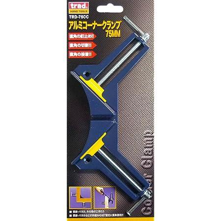 三共コーポレーション trad アルミコーナークランプ TRD-75CC