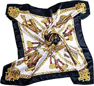 Women's Neckerchief Fashion Pattern Large Square Satin Scarf Headdress 35