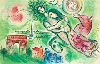 Marc Chagall - Romeo Juliet, Size 24x36 inch, Gallery Wrapped Canvas Art Print Wall décor
