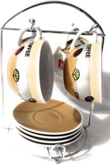 Bene Casa 43726 Espresso Set with Iron Stand, 9 Piece (Brown/Grey/Beige)