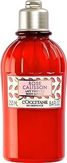 ロクシタン(L'OCCITANE) ローズカリソン ボディミルク 250mL ボディクリーム オリエンタルフローラル