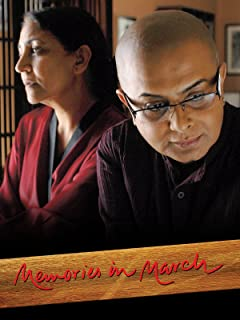 Memories In March (English Subtitled)