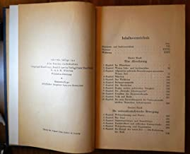 Mein Kampf - 1942 GEMAN EDITION w/ Hitler DUST JACKET