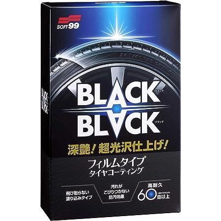 Soft99 2082 Schwarz Hard Coat Für Reifen 110 Ml Auto