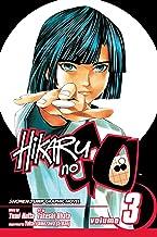 Hikaru no Go, Vol. 3 (3)