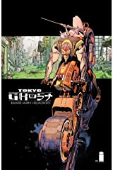 Tokyo Ghost #1 (English Edition) Format Kindle