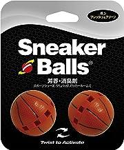 スニーカーボール バスケットボール 芳香・消臭剤 フレッシュ&クリーン