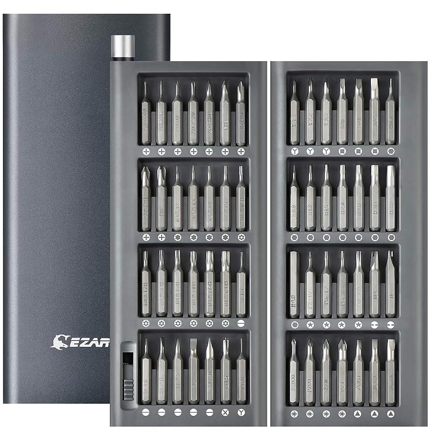 EZARC 精密ドライバーセット 57in1 多機能修理キット マグネット吸着収納 磁石付き 特殊ドライバー 分解 DIY作業 電子製品/カメラ/時計/メガネ/スマホ/iPhone/PC/Mac/iPad/PS4など適用