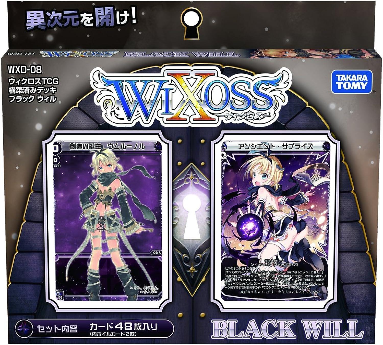 WXD-08 Wikurosu TCG vorgefertigte Deck Schwarz Will