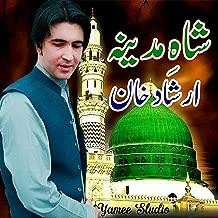Shahe Madina Naat Irshad Khan