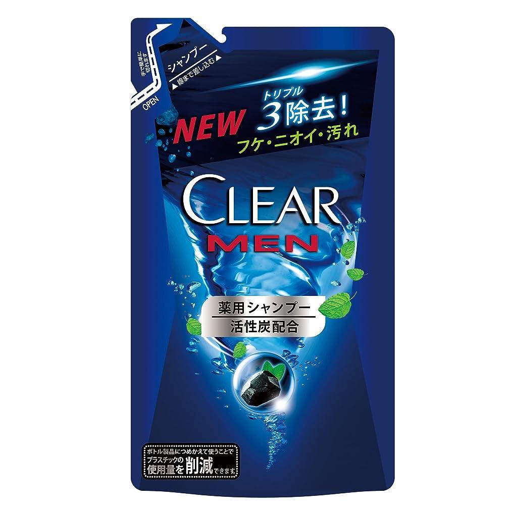 発表するトリッキー細菌[医薬部外品] クリアフォーメン クリーンスカルプ 薬用シャンプー つめかえ用 280g