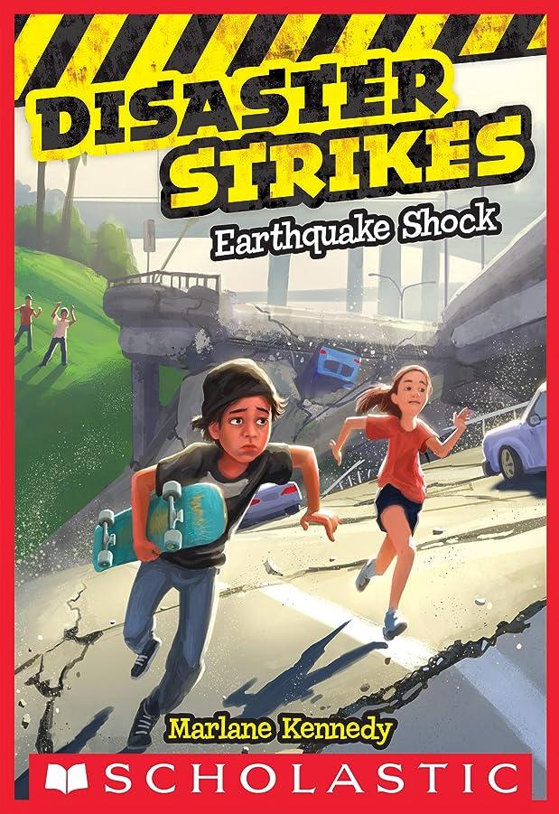 コロニアル壁紙内部Disaster Strikes #1: Earthquake Shock (English Edition)