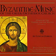 Volume 1 / Hymns of the Vespers and the Matins