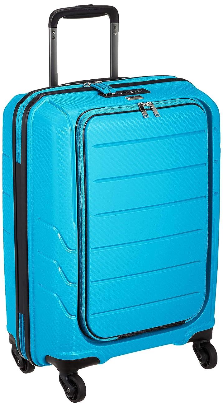 熱望する耳緊張する[ゼット?エヌ?ワイ] スーツケース ハドソン 機内持込 フロントポケット 15インチPC収納 35L 49 cm 2.8kg
