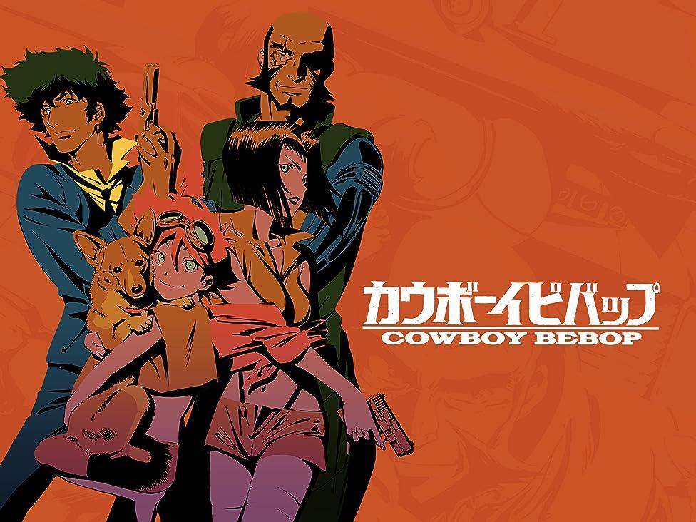 Cowboy Bebop (Original Japanese Version)