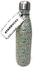 Starbucks Christmas 2017 Swell Insulated Water Bottle w/Liberty of London Fabrics Original Artworks (Yellow & Green Flowers) 17 Oz