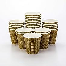 كوب قهوة ورقي بطبعة للنزهة 236 مل - حائط حلزونية - 3 1/2 بوصة × 3 1/4 بوصة - صندوق عدد 25 - أدوات المطاعم 8 oz RWA0302KM-25