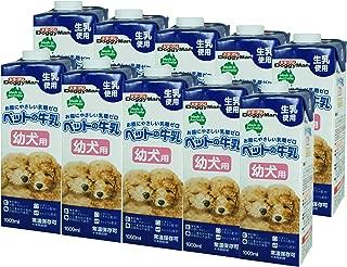 ドギーマン ペットの牛乳 幼犬用 1000mL×10個 (ケース販売)
