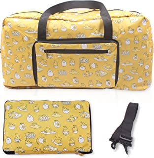 Finex Gudetama Lazy Egg Foldable Easy-to-Carry Travel Bag for Airplanes with Adjustable Strap - Yellow