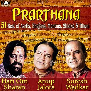 Prarthana - 51 Best of Divine Spiritual Aartis Bhajans Mantras Shloka and Dhuni Best of Hari Om Sharan Anup Jalota Suresh Wadkar
