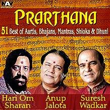 krishna bhagwan aarti mp3
