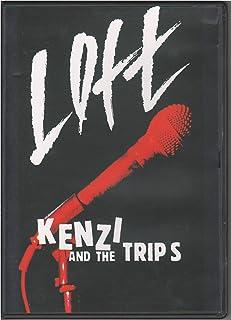 Loft/1986-1987 [DVD]