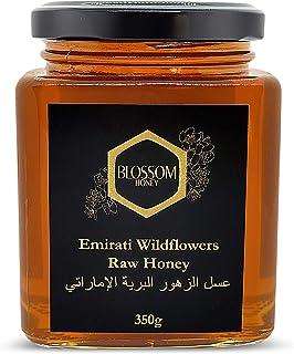 Blossom Honey Emirati Wildflowers Raw Honey , Pure Honey , Healthy , Sidr Honey - 350 gm