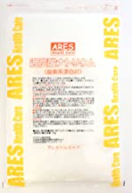 過炭酸ナトリウム(酸素系漂白剤)900g