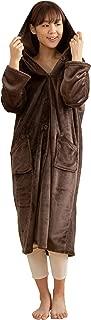 mofua ( モフア ) 着る毛布 プレミアムマイクロファイバー ルームウェア フード付き 着丈110cm ブラウン 48476406