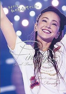 namie amuro Final Tour 2018 ~Finally~ (東京ドーム最終公演+25周年沖縄ライブ)(DVD3枚組)(通常盤)