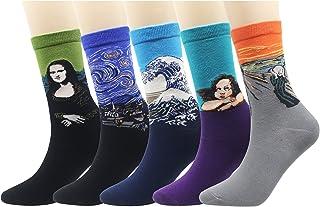 Mona Lisa Noche estrellada Van Gogh Scream Novedad calcetines de vestir para hombre, paquete de 5 (arte famosa pintura)
