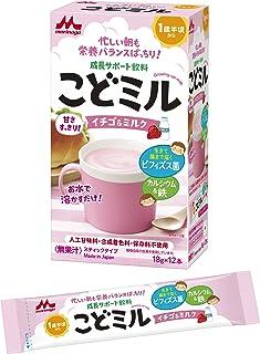 森永 こどミル スティックタイプ イチゴ&ミルク味 18g×12本