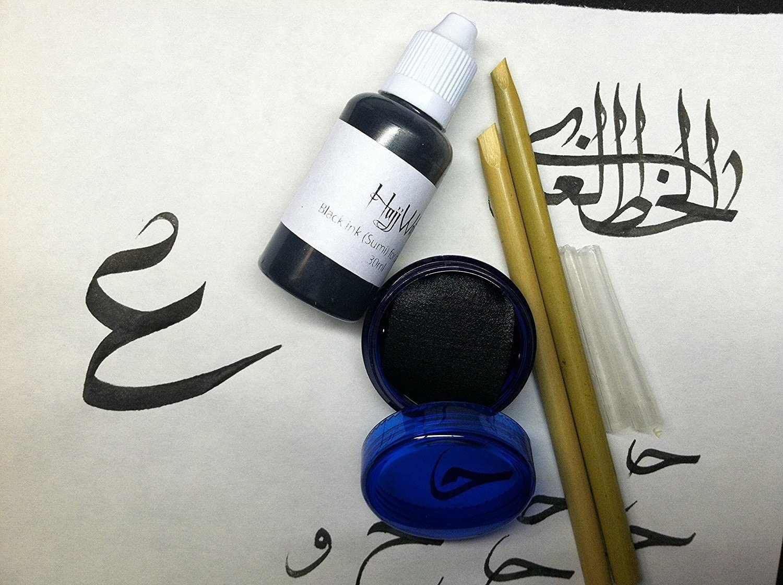 Hajj Wafaa Arabic online shopping Calligraphy set 2 Ink pla 2021 autumn and winter new pens Reed Black