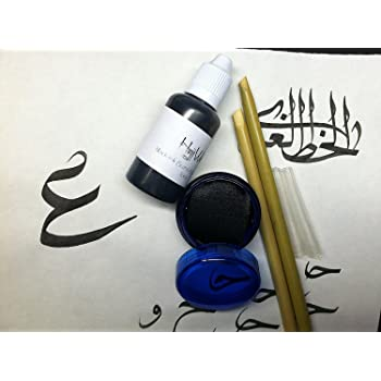 Hajj Wafaa Arabic Calligraphy set 2 Reed pens, Black Ink and plastic ink jar