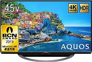 シャープ 45V型 液晶 テレビ AQUOS 4T-C45AJ1 4K Android TV 回転式スタンド 2018年モデル