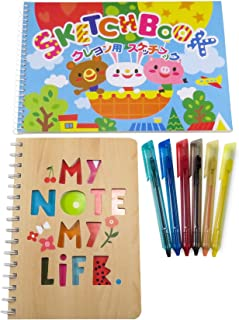My Note My Life Ruled Notebook Journal Diary with Art Sketchbook Paper Pad 10.7 x 7 Inches and (6) Rainbow Push Up Retractable Crayons - Perfect 8 Piece Set for Kids