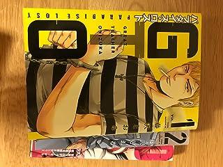 GTO パラダイス・ロスト コミック 1-3巻セット (ヤンマガKCスペシャル)